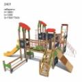 Игровой комплекс-2401