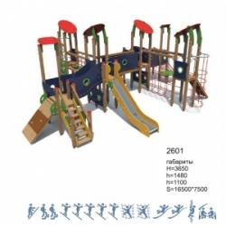 Игровой комплекс-2601