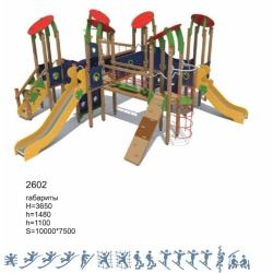 Игровой комплекс-2602