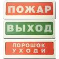 Табло БЛИК-С-12, БЛИК-С-24 без звукового сигнала