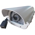 IP-Камера SimpleIPCam SPCHD-230O.IR
