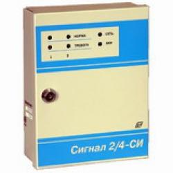 Сигнал-2ЛМ (Cигнал 2/4-СИ исп.02 ). ППКОП на 2 шлейфа, управление пожаротушением