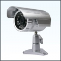 Уличная камера видеонаблюдения с ИК-подсветкой RVi-161HR (3.6 мм)