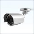 Уличная камера видеонаблюдения с ИК-подсветкой RVi-161SsH (3.6 мм)