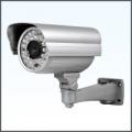 Уличная камера видеонаблюдения с ИК-подсветкой RVi-167
