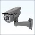 Уличная камера видеонаблюдения с ИК-подсветкой RVi-169LR (3.5-16 мм)