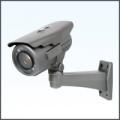 Уличная камера видеонаблюдения с ИК-подсветкой RVi-169SLR (5-50 мм)