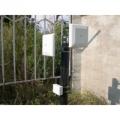 FMW-3 Извещатель охранный радиоволновый линейный