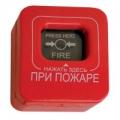ИПР-К (ИП 5-1) Извещатель пожарный ручной
