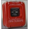 ИПР-К (ИП 5-1) Извещатель пожарный ручной с крышкой