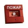 ИПР-513-3А Извещатель пожарный ручной адресный