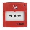 MCP1A-R470SF Извещатель пожарный ручной