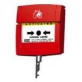 MCP3A-R000IS Извещатель пожарный ручной взрывозащищенный