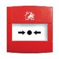 MCP2A-R470SG Извещатель пожарный ручной