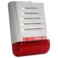 Призма-200 Оповещатель охранно-пожарный комбинированный