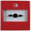 ИПР-Р(ИПР 51310-1) Извещатель пожарный ручной радиоканальный