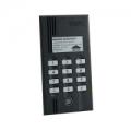 БВД-М 200 Блок вызова для многоквартирного домофона