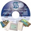 SHS-WIN + Интерфейсный модуль