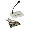 JRC-10 Консоль микрофонная