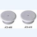 JCS-605 Громкоговоритель потолочный