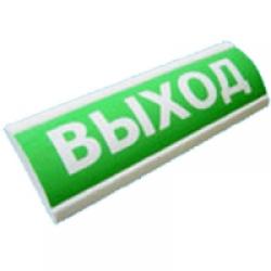 ЛЮКС-12 (НБО)