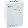 ВЭРС-РИП 12-2,5-12 Источник вторичного электропитания резервированный