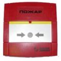 MCP3A-R000SF-S214-01 Извещатель пожарный ручной