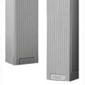 LBC3200/00 Громкоговоритель колонного типа, 30 Вт