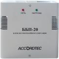 ББП-20 (аналог ББП-20М) Источник вторичного электропитания резервированный