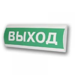 НБО-220В ЛЮКС Оповещатель охранно-пожарный световой (светоуказатель)