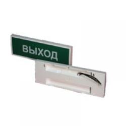 КОП-25П (IP54) Выход Оповещатель охранно-пожарный световой (светоуказатель)