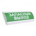 НБО-220 РИП
