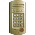 БВД-313R Блок вызова домофона
