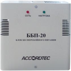ББП-20 исп. 01 Источник вторичного электропитания резервированный