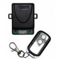 ST-EX001RF Комплект управления по радиоканалу