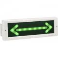 КРИСТАЛЛ-12 Д «СТРЕЛКА» Оповещатель охранно-пожарный световой (светоуказатель) динамический, двухсторонний