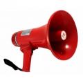 AT-M115A Мегафон со встроенным микрофоном