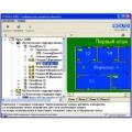 Графические приложения для АРМ С2000 Приложение графическое для АРМ