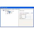 Оперативная задача «Орион Про» исп.4 Программное обеспечение (одно ядро и один монитор) и ключ защиты