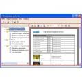 Генератор отчетов «Орион Про» Программное обеспечение: отчеты по событиям и конфигурации объекта