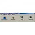 PERCo-SP-800 Программное обеспечение