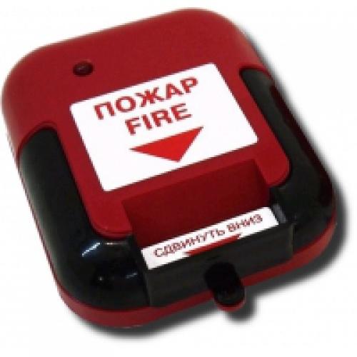ИР-1 красный Извещатель пожарный ручной