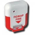 ИР-1 белый Извещатель пожарный ручной