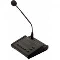 RM-05A Консоль микрофонная