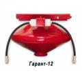 АУП«Гарант-Р12» (вз) Модуль порошкового пожаротушения в составе АУП