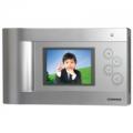 CDV-40Q Монитор видеодомофона цветной с функцией