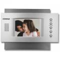 CDV-51AM Монитор видеодомофона цветной с функцией