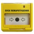 ИПР 513-3М ЭДУ Извещатель пожарный ручной