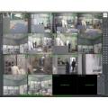 NetStation 8 Полнофункциональное программное обеспечение NetStation для управления гибридными системами IP-видеонаблюдения.
