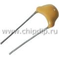 К10-17Б имп.     10пФ NPO,5%,0805, Конденсатор керамический выводной